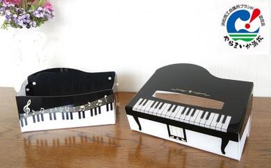 [№5786-2086]ピアノ雑貨と過ごす素敵な時間