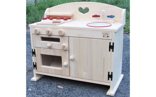 H214 手作り木製ままごとキッチン(魚焼きグリル付)GHK