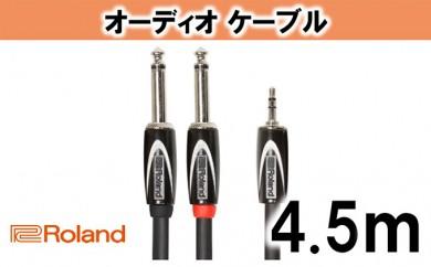 [№5786-2024]【Roland純正】オーディオケーブル 4.5m/RCC-15-3528V2