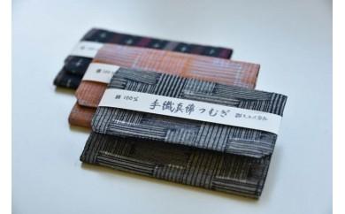[№5535-0050]伝統工芸『本庄絣』 名刺入れ