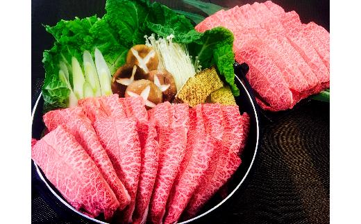 [№5682-0077]九州産黒毛和牛霜降りすき焼き(1kg) ハローフーズ