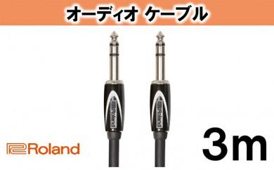 [№5786-2020]【Roland純正】オーディオケーブル 3m/RCC-10-TRTR