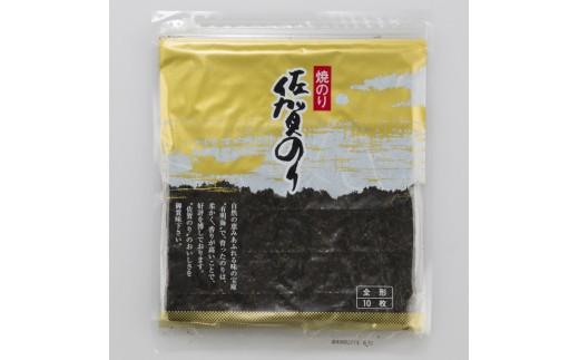 【N-2】佐賀のり 焼のり金