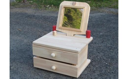 H212 手作り木製2段ワイド姫鏡台(ガラスミラー)