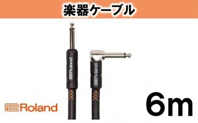 [№5786-1994]【Roland純正】楽器ケーブル 6m/RIC-B20A