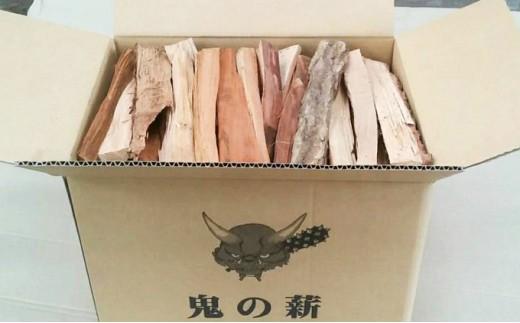 [№5557-0035]鬼の薪(鬼北の広葉樹乾燥焚付薪)12箱