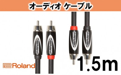 [№5786-2032]【Roland純正】オーディオケーブル 5m/RCC-5-2R2R