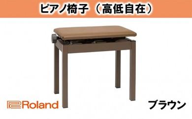 [№5786-2068]【Roland】高低自在ピアノチェア/BNC-05BW