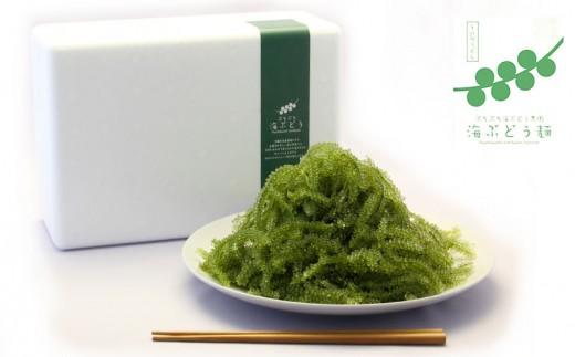 朝採れ!ぷちぷち海ぶどう400g