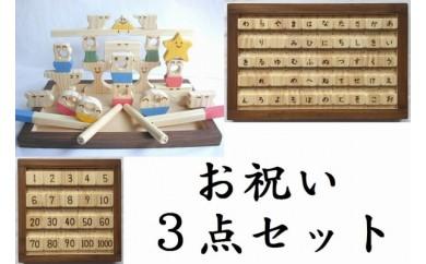 木のおもちゃ「コロポコ積木パズル(スーパー)&ひらがなとカタカナ&洋数字と漢数字のブロックパズル」3点セット