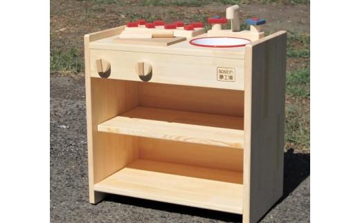 H213 手作り木製ままごとキッチン(棚付き)KHM-C