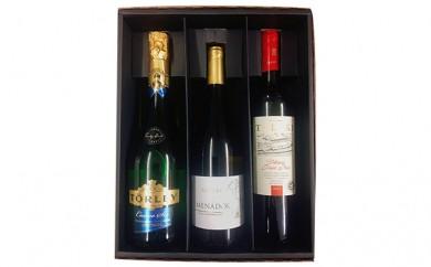 [№5786-2100]ハンガリー高級ワイン3本セットⅡ