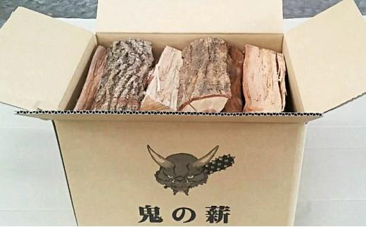 [№5557-0030]鬼の薪(鬼北の広葉樹ミックス乾燥割薪)6箱