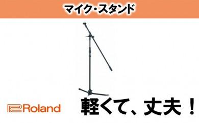 [№5786-2080]【Roland】マイクスタンド/ST-100MB
