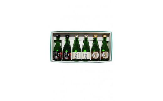 岐阜のきき酒師が厳選した日本酒セット 岐阜銘酒 飲み比べセット300ml×6本セット