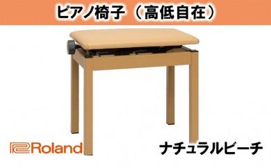 [№5786-2069]【Roland】高低自在ピアノチェア/BNC-05NB
