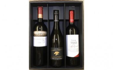 [№5786-2097]ハンガリー高級ワイン3本セット