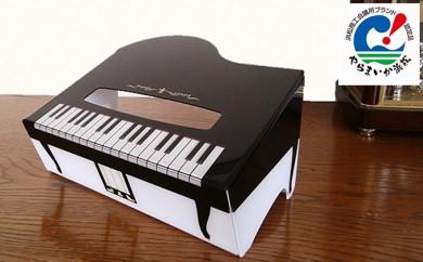 [№5786-2084]BOXティッシュカバー グランドピアノ