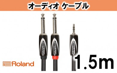 [№5786-2033]【Roland純正】オーディオケーブル 1.5m/RCC-5-3528V2