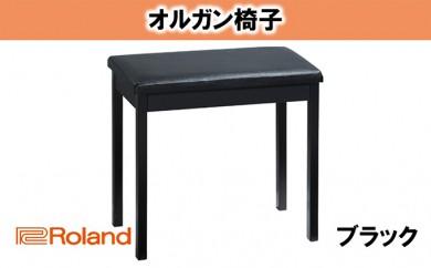 [№5786-2074]【Roland】オルガンチェア/BNC-15-BK
