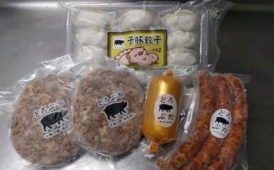 [№5749-0270]北海道十勝 豚屋さんが本気で作ったどろぶたお肉グルメ