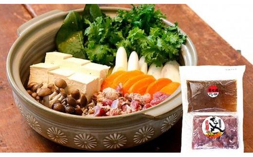 【D3】キジ鍋セット (梼原町)