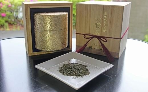 384 掛川深蒸し茶『農林水産大臣賞受賞茶』50g