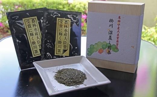383 掛川深蒸し茶『農林水産大臣賞受賞茶』5g×2袋