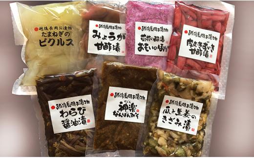1-394 地元新潟野菜の手作りお漬物