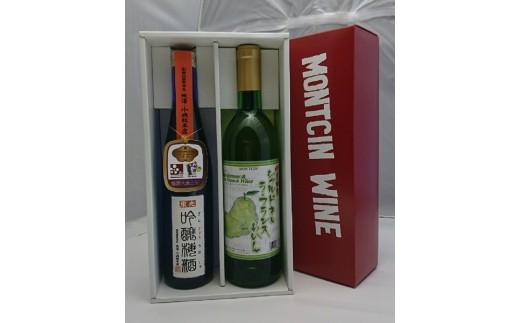 027-054 おうち女子会おすすめ 日本一の梅酒&フルーツワインセット