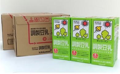 [№5787-0205]キッコーマン 調製豆乳1000ml 18本セット