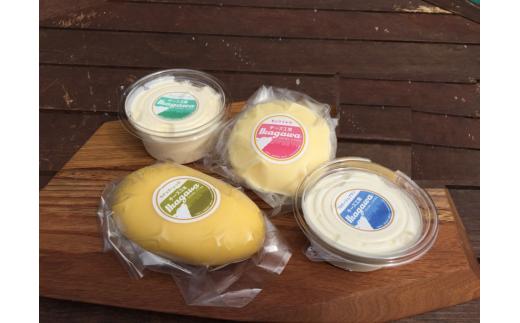 A302 チーズ工房IKAGAWA ジャージーミルクチーズセット