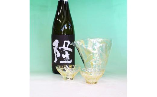 [№5691-0489]ハンドメイドガラス冷酒器セット+隆(りゅう) 純米大吟醸 黒(白)4合