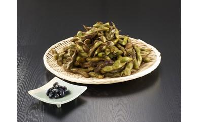 丹波黒枝豆500g×5(枝なし)