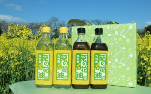 C-17 一番搾り菜の花油と菜の花サラダ油(各2本)