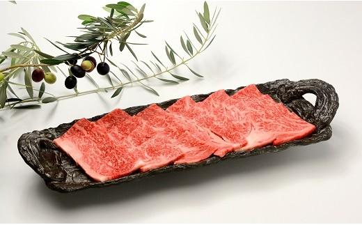 [№5803-0285]香川県産オリーブ牛(金ラベル)ロース焼肉用 450g