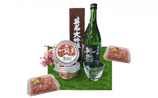 [№5550-0081]静岡地酒!おつまみセット