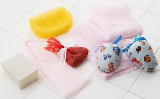 無添加せっけんセット 【ふるさと納税】 【美容/石鹸/固形石鹸】