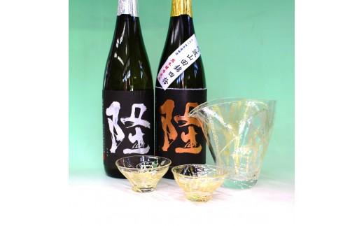 [№5691-0491] ハンドメイドガラス冷酒器セット+隆(りゅう) 純米大吟醸 4合 2本 黒(金)+黒(白)