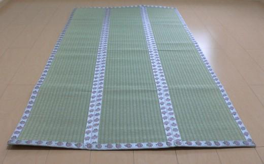0265.畳屋さんが作った!天然い草コンパクト1800(おむらんちゃん縁)【70pt】