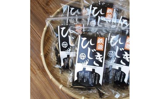 189 和歌山県産鉄釜ひじき(6袋)