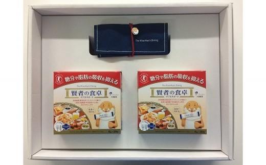 賢者の食卓ダブルサポート(オリジナル携帯袋付き)セット