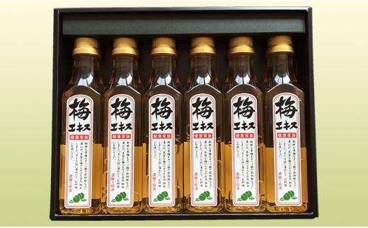 2-045 新潟県産梅エキス6本セット