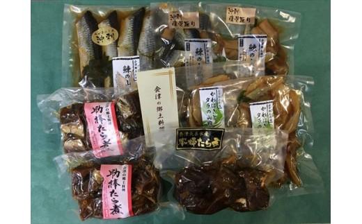 G-1 会津の郷土料理セット