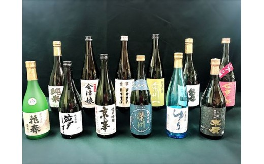 A-1 会津清酒6本セット