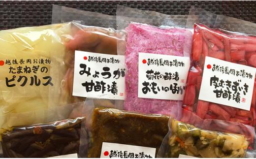 地元新潟野菜の手作りお漬物