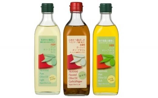 c-0041 【日本オリーブ】赤屋根 オリーブオイルセット