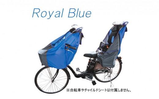 [№5931-7018]0014ラキア チャイルドシートレインカバー 前用・後用セット ロイヤルブルー×グレー