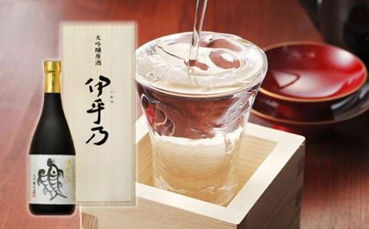 越の初梅(伊乎乃)大吟醸酒720ml(桐箱入り)