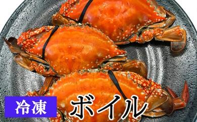 [№5921-0078]【亘理のワタリガニ】訳ありワタリガニ 3~5個(冷凍:ボイル)